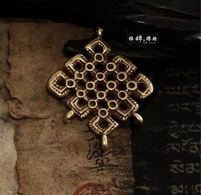 【吉祥】藏傳清代合金銅八寶吉祥結一枚
