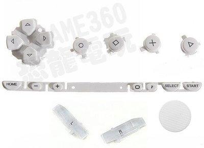 【出清商品】SONY PSP 1000 1007 副廠 按鍵組 按鈕 類比 專業維修 快速維修 白色 不含螺絲 台中恐龍