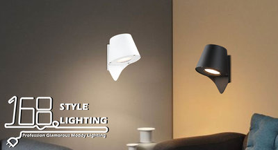 【168 Lighting】 馬克杯《LED壁燈》(三色)白/黑GE 81106-2
