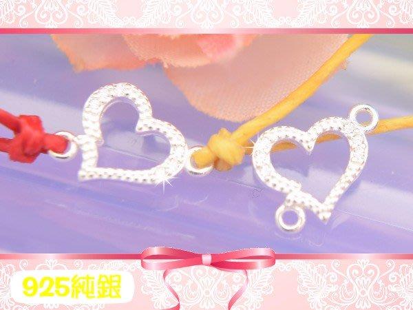 【EW】S925純銀DIY材料配件/晶閃水鑽簍空愛心.心形墜飾(雙圈)-亮銀款~適合手作蠶絲蠟線/幸運繩
