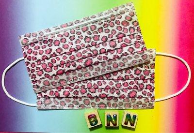 BNN成人平面口罩FL:粉豹紋~絕版特殊色