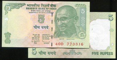 INDIA(印度紙幣), P88 ,5-RP ,2009,品相全新UNC 國際#19051042