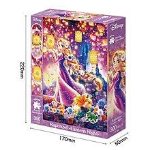 日本進口拼圖 73-301 73-302 73-303 73-304 (300片 迪士尼公主系列拼圖  附鑽面裝飾)
