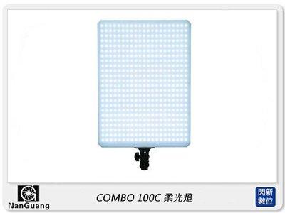 ☆閃新☆NANGUANG 南冠 COMBO 100C LED 柔光燈 (同CN-T504,公司貨) 補光燈 攝影燈