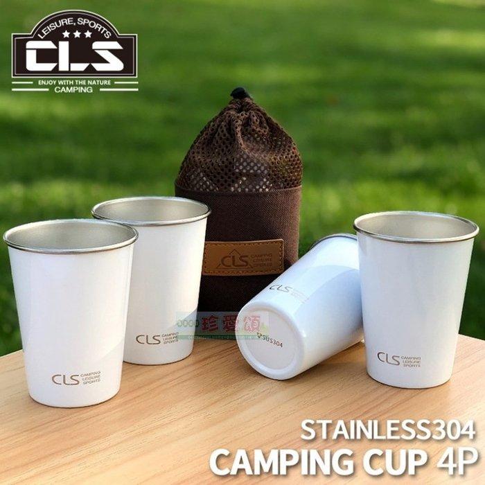 【珍愛頌】A446 高質感 SUS304不鏽鋼4杯組 咖啡杯 啤酒杯 馬克杯 露營杯 隨手杯 水杯 茶杯 野餐 露營杯組