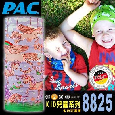 【ARMYGO】P.A.C. Kids Original兒童多用途頭巾系列 #8825-134 飛行獨角獸