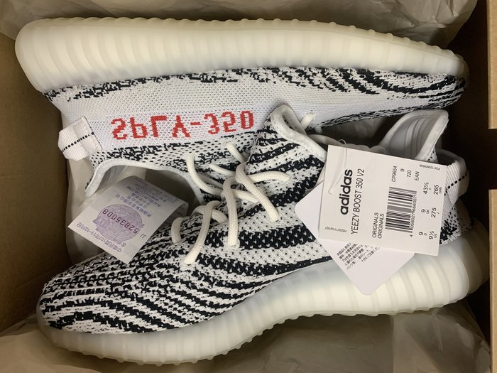 發票 US9.5 Adidas Yeezy Boost 350 V2 Zebra 斑馬 白黑 編織 肯爺 CP9654