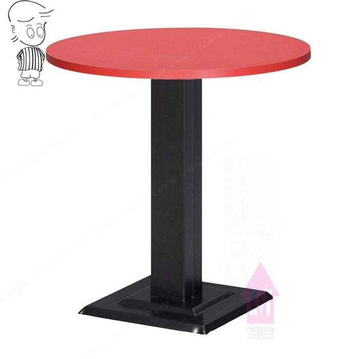 【X+Y時尚精品傢俱】現代餐桌椅系列-艾怡 2尺圓桌(711B烤黑腳).餐桌.洽談桌.早餐桌.另有2.5尺.摩登家具