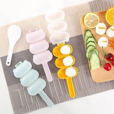 【歡迎比價】日式小圓球飯糰模具 搖飯糰神器 米飯搖一搖 圓形飯糰