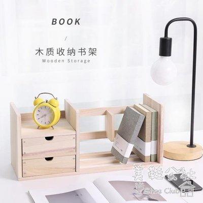 『格倫雅品』韓國可愛diy桌面防水 文件收納書架紙質整理