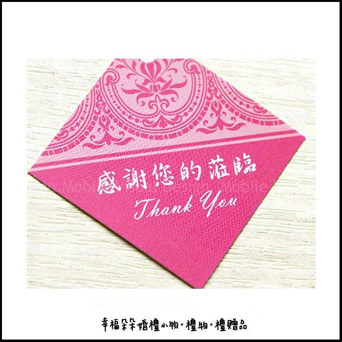 禮物小吊牌3.5X3.5cm(方形C款-感謝您的蒞臨)-零售-不含其它配件 禮物裝飾/包裝材料/幸福朵朵