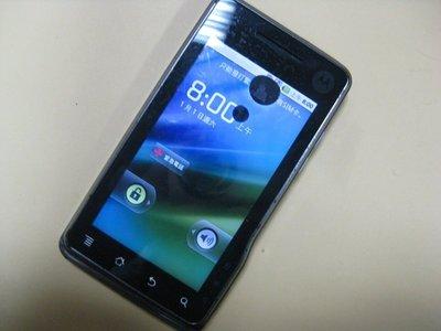 Motorola Xt701 安卓系統 Line 螢幕黑點 現機螢幕正常 497