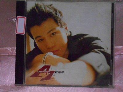 【采葳音樂網】-華語CD–許紹洋〝4 AMBROSE〞專輯  A4