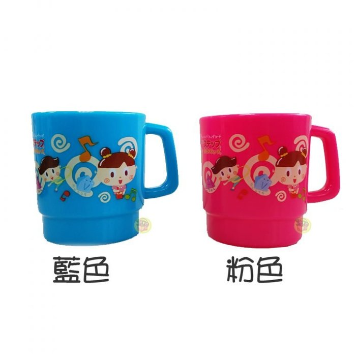 【JPGO日本購】日本明治奶粉 攜帶塊專用沖泡杯 300ml~粉色#PK 藍色#BL