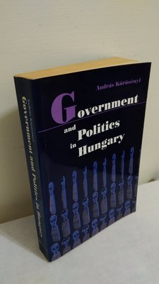 英文舊書_歐洲-匈牙利政體Government&Politics in Hungary,Andras Korosenyi