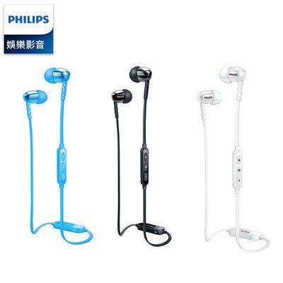 【就是要便宜】PHILIPS 飛利浦 藍牙入耳式耳機 SHB5900《送行李箱吊牌》
