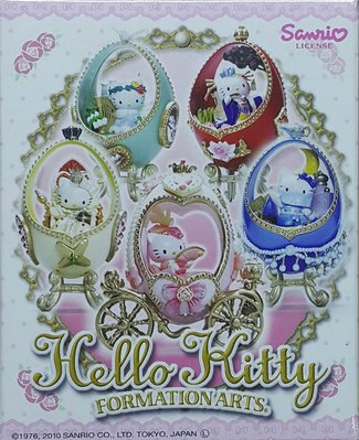 SQUARE ENIX BLACK LABEL SANRIO HELLO KITTY FORMATION ARTS 吉蒂貓 (BUY-31381-CW) 存