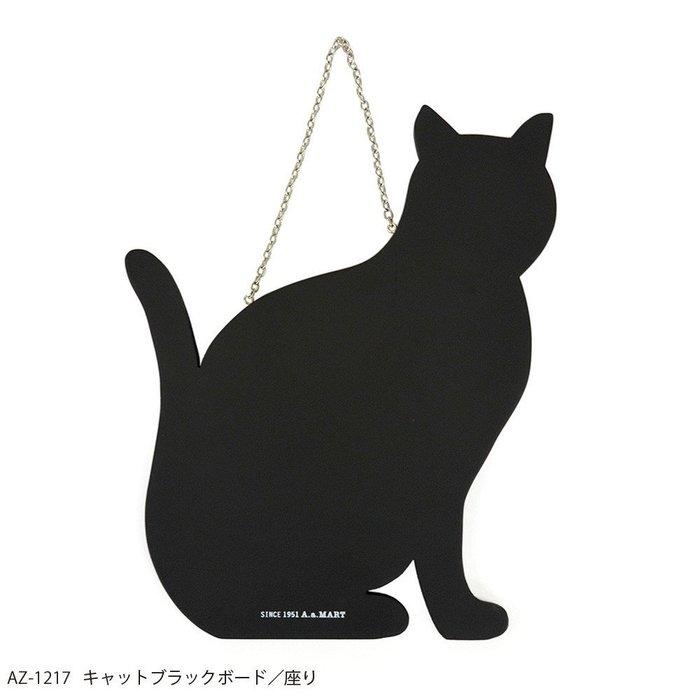 《齊洛瓦鄉村風雜貨》日本雜貨 日本貓咪造型小黑板 貓咪走路造型 貓咪坐著造型黑板 小黑板 店家布置