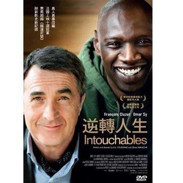 臺聖出品 - 賣座法國電影 逆轉人生 DVD - 佛朗索瓦  歐馬希主演 - 全新#好旺角@雜貨鋪