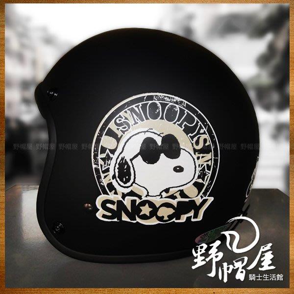 三重《野帽屋》KK K-805 復古帽 3/4安全帽 卡通圖案正版授權 金屬插釦 可裝鏡片。SY-02 史努比 霧黑