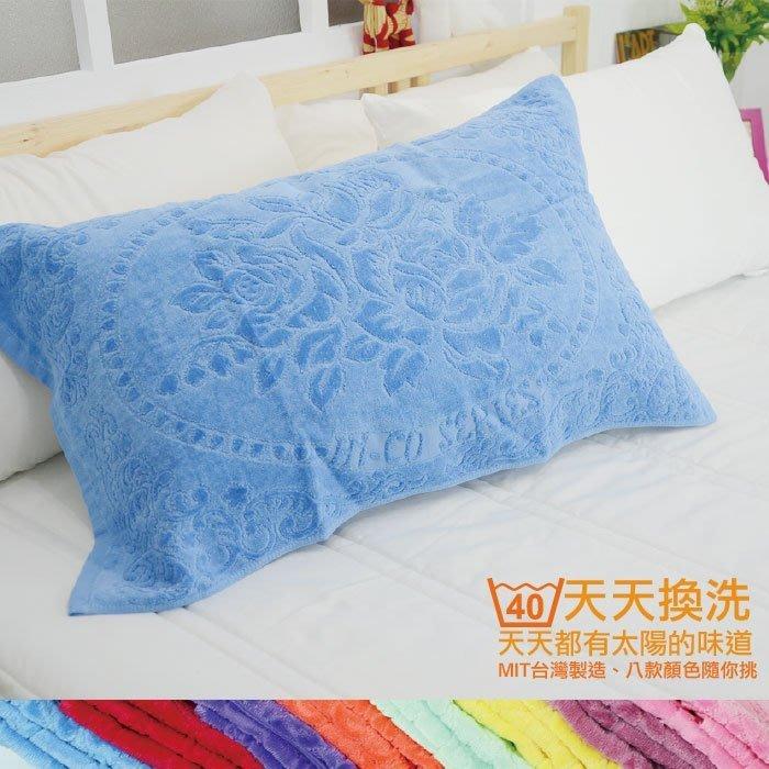 【MIT枕巾】2入組 100%純棉 絲薇諾 ( 下標前請先詢問現貨顏色 )