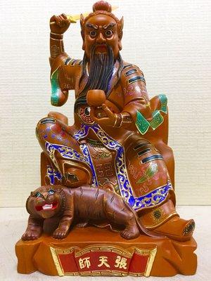 張天師木雕神像雕刻 神桌神像雕刻 張天師神像雕刻佛像雕刻訂做 中日宗教藝術工坊