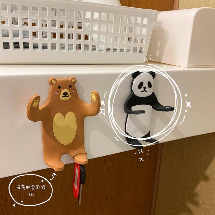 馨幫幫創意免打孔卡通掛鉤家用墻壁多功能強力黏膠廚房壁掛式粘鉤
