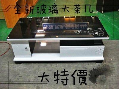 二手家具宏品 台中中古傢俱賣場 BN-...