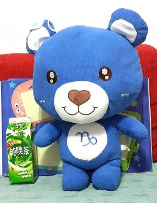 Blue Bear Plush Toy Soft Doll Giant Large Stuffed Toys Kids