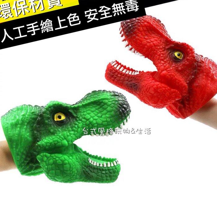 霸王龍手套抖音同款暴龍手套玩偶聖誕節禮物侏儸紀世界恐龍玩具迅猛龍爪
