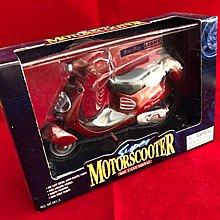 """Super Motorscooter, diecast Model Car, San Miguel souvenir, 4 1/2 """" x 3 1/2 """""""