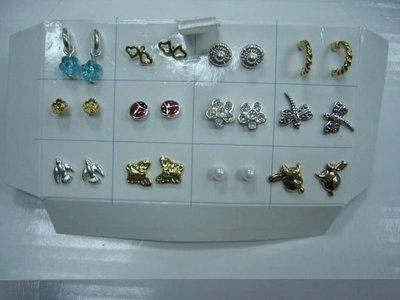 【飾界美~殺很大】歐美品牌 avon 雅芳 超值12付造形針式耳環套組~現貨一元起標