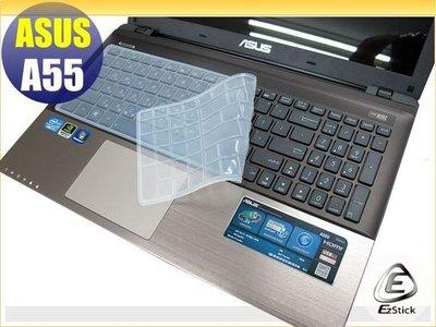 【EZstick】ASUS A55 A55DR A55V A55VD A55VM 矽膠鍵盤膜 鍵盤保護膜