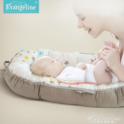 YEAHSHOP 嬰兒床新生嬰兒多功能仿生床便攜式嬰兒床中床可拆卸Y185