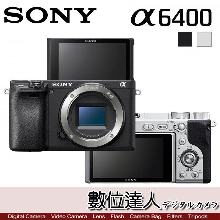 【數位達人】公司貨 Sony A6400 Body〔單機身〕銀色 / 黑色 ILCE-6400 微單 / A6300進階