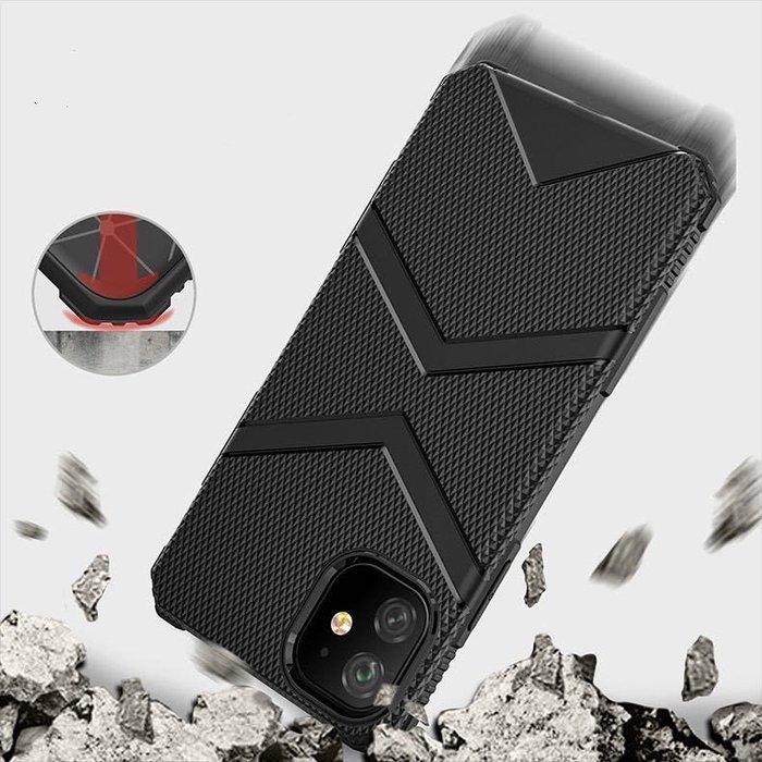 磨紋盾 強化防摔 蘋果iPhone系列 手機殼 防摔殼 手機殼 保護殼