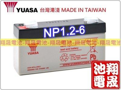 彰化員林翔晟電池  湯淺YUASA 密閉電池 NP1.2-6  6V1.2AH  舊品強制回收 工資另計