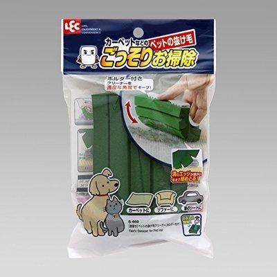 日本製-LEC Gigantic Fell寵物毛髮除毛清潔器