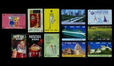 台北市公車票卡 共12張一起標【C1114】