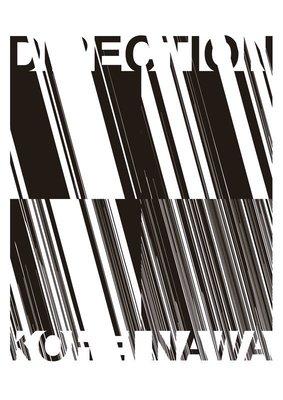 "名和晃平 版畫 ""Direction"" 2013 Exhibition (非草間彌生、奈良美智、村上隆)"