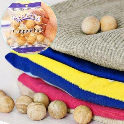 衣物櫃子香木球 防蟲防蛀 驅蟲 清香 取代樟腦球(一包10顆)-艾發現