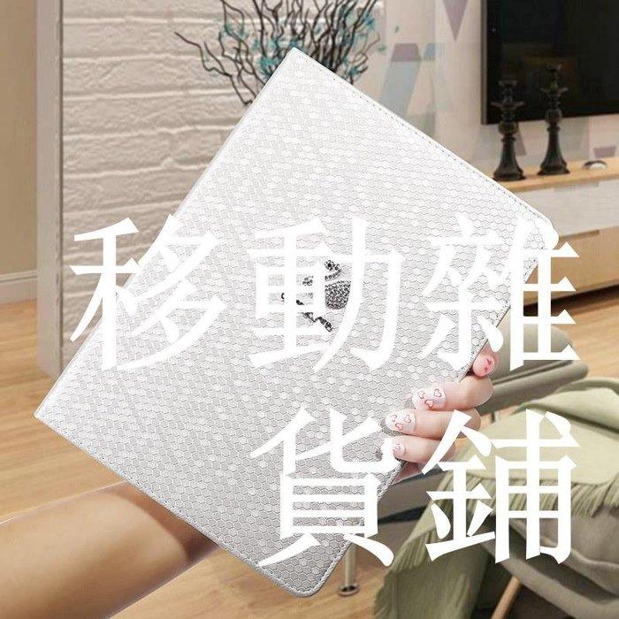 9.7英寸Apple ipad air2平板電腦保護套A1474殼子A1566皮套潮款1475/1476/1567外殼