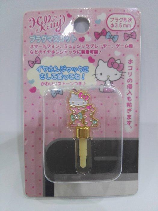 《東京家族》粉 金邊 Kitty R 耳機孔塞/防塵塞
