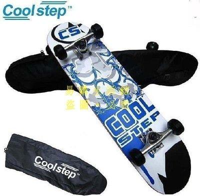 [王哥廠家直销]送包!滑板 專業 CoolStep初級滑板 四輪滑板 成人兒童雙翹刷街公路4 滑板蛇滑漂移板LeGou_6
