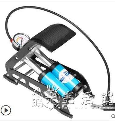 高壓腳踩打氣筒腳踏式充氣泵汽車自行車摩托電動電瓶單車家用便攜 小時光生活館
