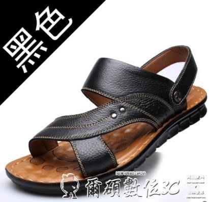 免運ღ涼鞋男男士新款夏季一字拖沙灘鞋軟底休閒按 【潮玩街】