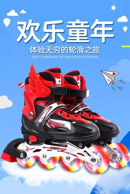 輪滑溜冰鞋兒童全套套裝3-6初學者5可調大小8旱冰4男童12女童10歲NMS