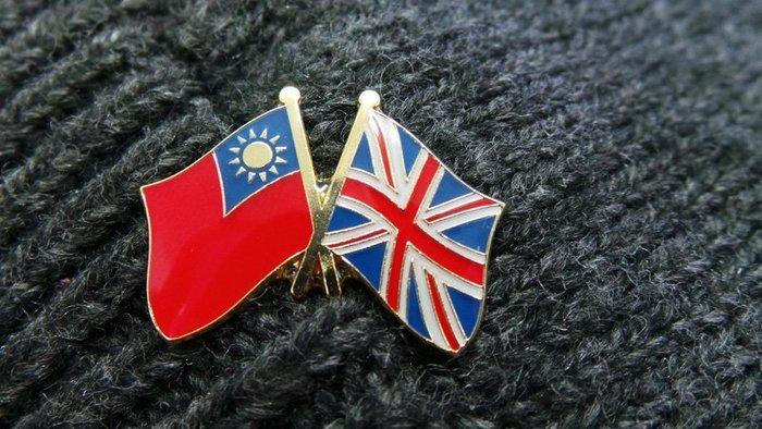 【國旗徽章達人】台灣、英國旗徽章/胸章/別針/胸針/勳章/中華民國/UK
