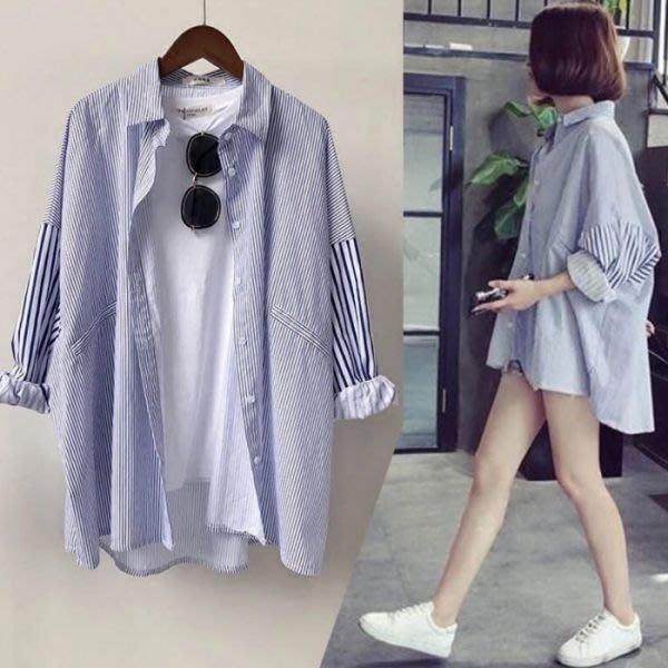 條紋長袖襯衫(RT-1276)
