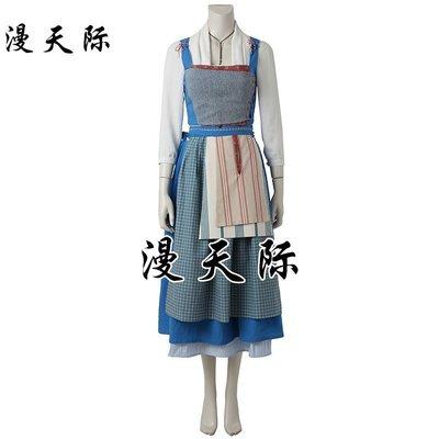 美女與野獸cosplay真人版新貝兒belle女仆新裝連衣裙